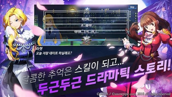 ▲ 모바일 턴제 RPG '사쿠라대전: 벚꽃의 노래' (사진=스노우파이프)